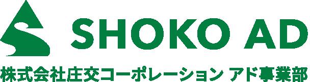 株式会社庄交コーポレーション アド事業部